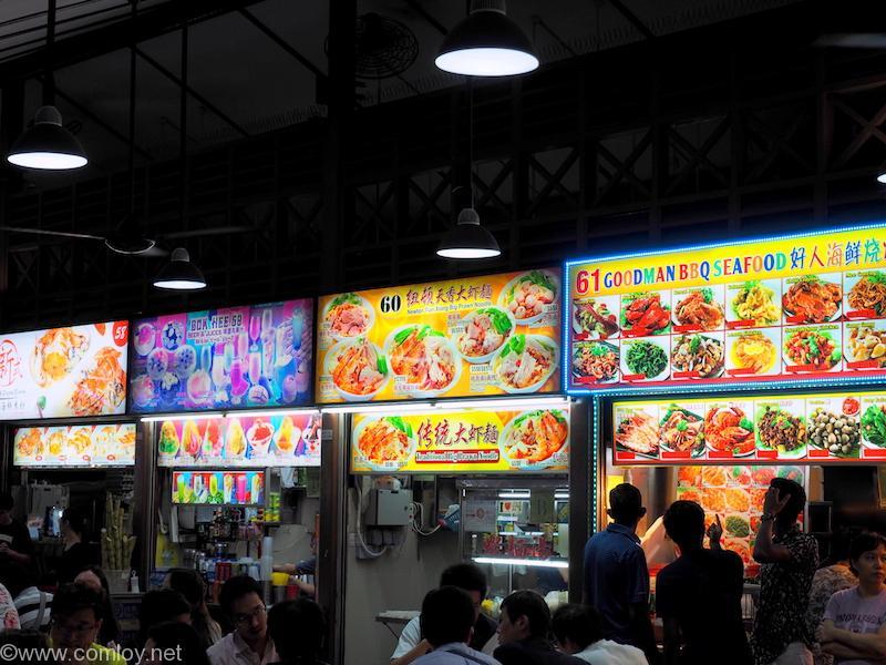 Newton Food Centre