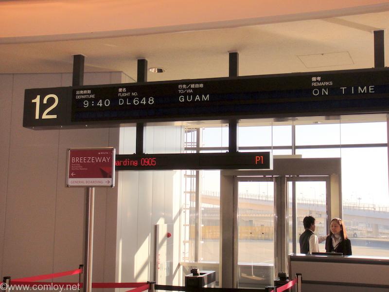 デルタ航空 DL948 成田 - グアム ボーディング