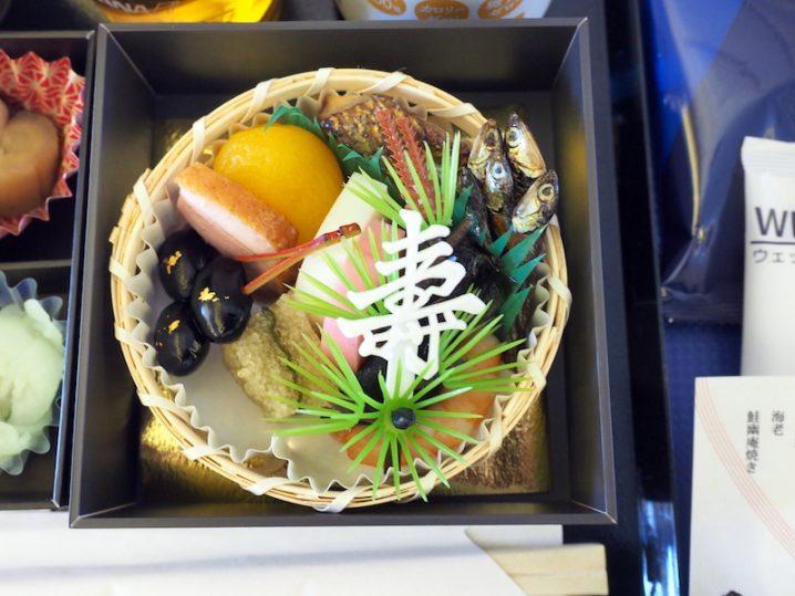 全日空 ANA463 羽田 - 那覇 プレミアムクラス 機内食
