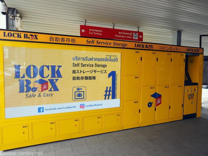 ペッチャブリ駅に設置されたコインロッカー 「LOCK BOX」