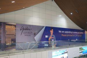マレーシア航空 クアラルンプール空港ゴールデンラウンジ サテライト