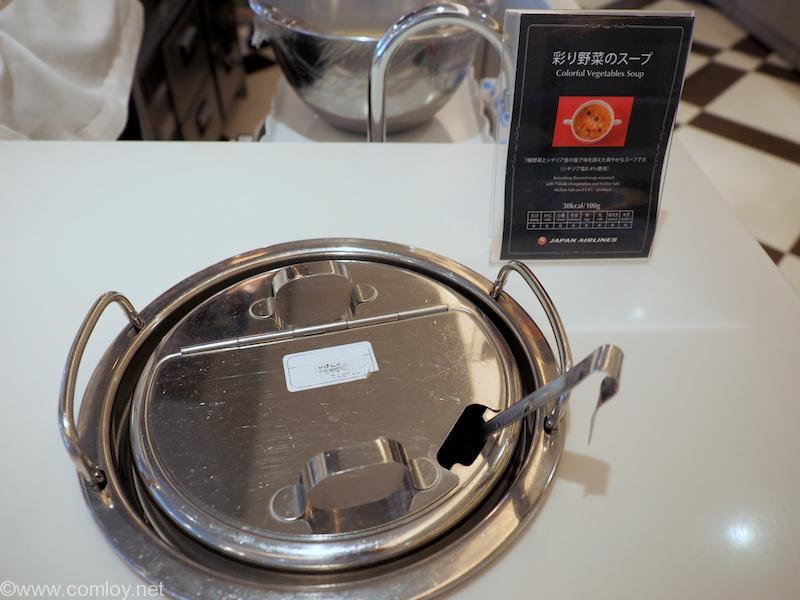 羽田空港JALファーストクラスラウンジ 彩り野菜のスープ
