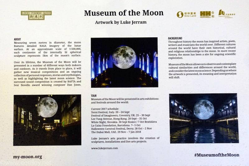 Museum of the Moon hongkong Artwark by Luke Jerram in Hongkong