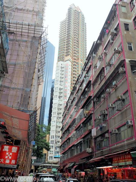 Triangle Street(三角街)